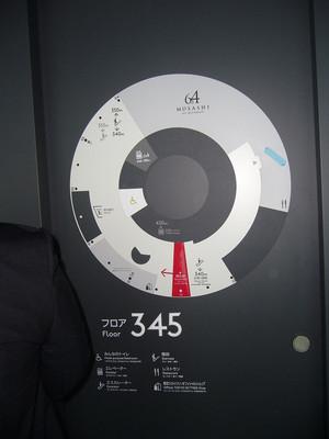 P1040289