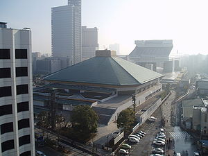 300pxryogoku_great_sumo_hall