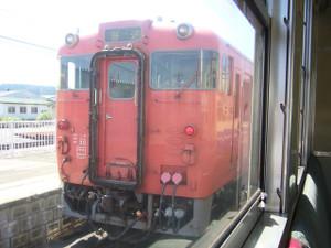 P1060656