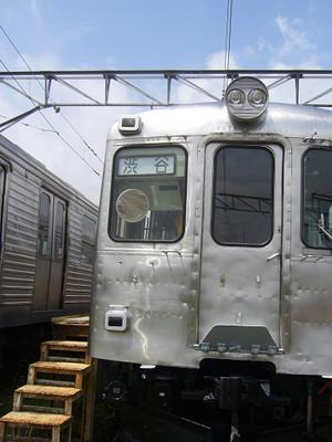 P1060033