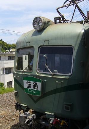 P1110035