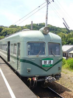 P1110041