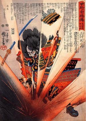 Kuniyoshi_2725x1024